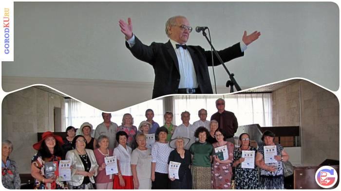 Конкурс любителей поэзии в Каменске-Уральском
