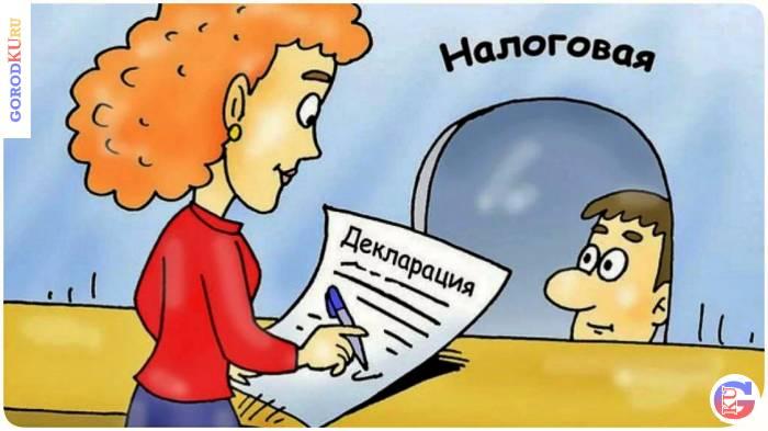 Конкурс «Лучший налогоплательщик года» стартовалв Каменске-Уральском