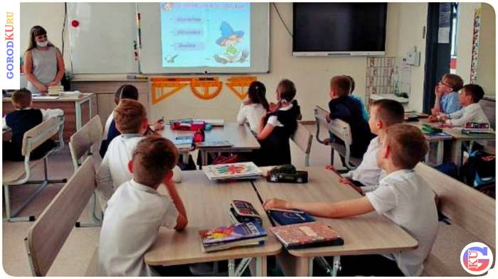 Ученики начальных классов познакомились с творчеством Н. Носова в Каменске-Уральском