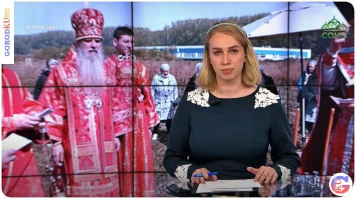 В Каменске-Уральском будет построен храм, посвященный святому Далмату Исетскому