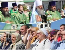 Грядет юбилей кафедрального города Каменска-Уральского