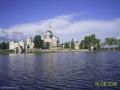 Вид на монастырь со стороны