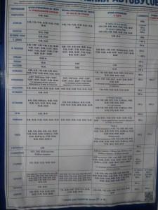 Расписание маршруток из Твери