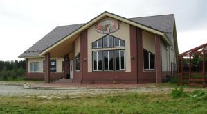 Мини-гостиница «Весёлый Бобёр»