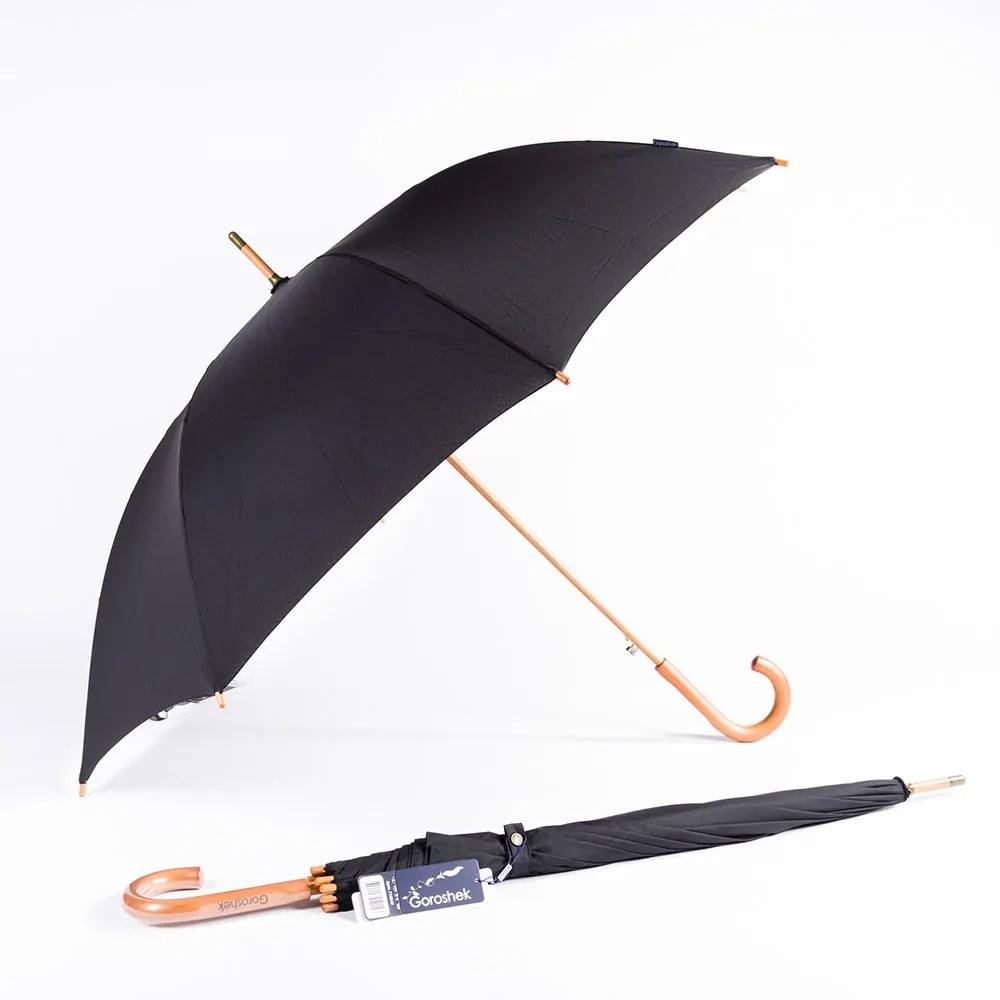 Зонт Мужской Большой полуавтомат [718540]