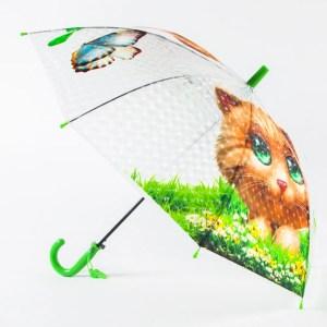 Зонт Детский Маленький полуавтомат [51658-4]