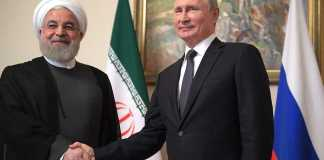 Putin Ruhani