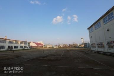 五稜中/校長室からの眺め