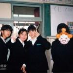 1997(平成9)年度・37/55