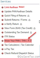 Know Your PAN Link