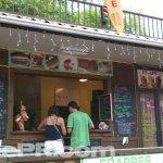 Les Delices Deli in Aguada Puerto Rico image 2