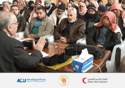 ندوة إرشادية لمزارعي حمص