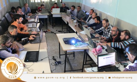 Advanced training course on the office software for the staff of the General Organization for Seed Multiplication