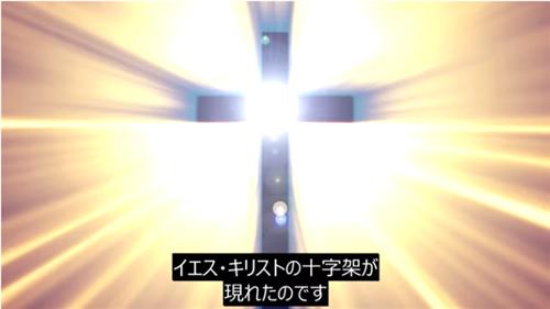 ジョン・ラミレス氏の前に現れた十字架