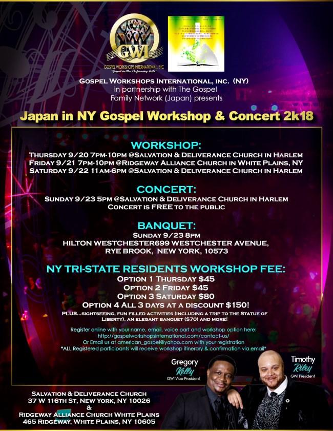 Gospel Workshops International.jpeg