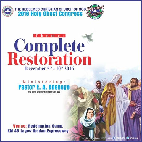 2016-rccg-holy-ghost