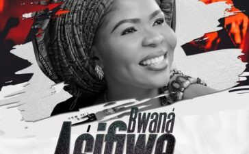 Amaray – Bwana Asifiwe [Amen]
