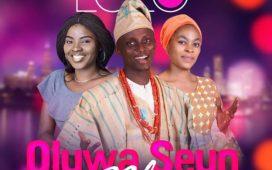 Laolu Ojedokun Ft. Vicky & Atinuke - Oluwaseun Nla