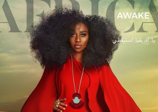 "TY Bello Announces Brand New Album ""Africa Awake"""