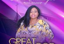 Ama Shallangwa - Great Is Our God [Gospelminds.com]