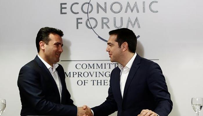Αυτά είναι τα 4 ονόματα που έχουν προτείνει τα Σκόπια στην Αθήνα