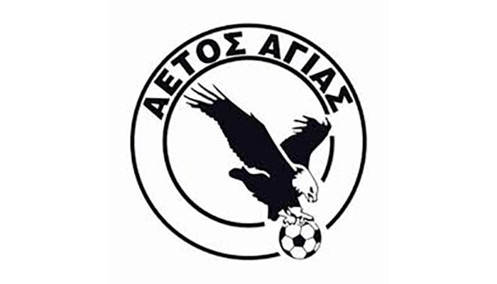 Συνεχίζει το αήττητο σερί του ο Αετός Αγιάς- Νίκη και επί του Απόλλωνα Βουβοποτάμου