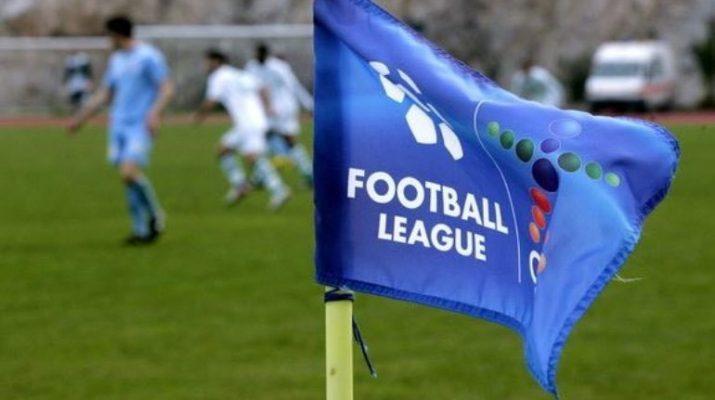Το πρόγραμμα αγώνων της Football League (31/03-01/04/18)