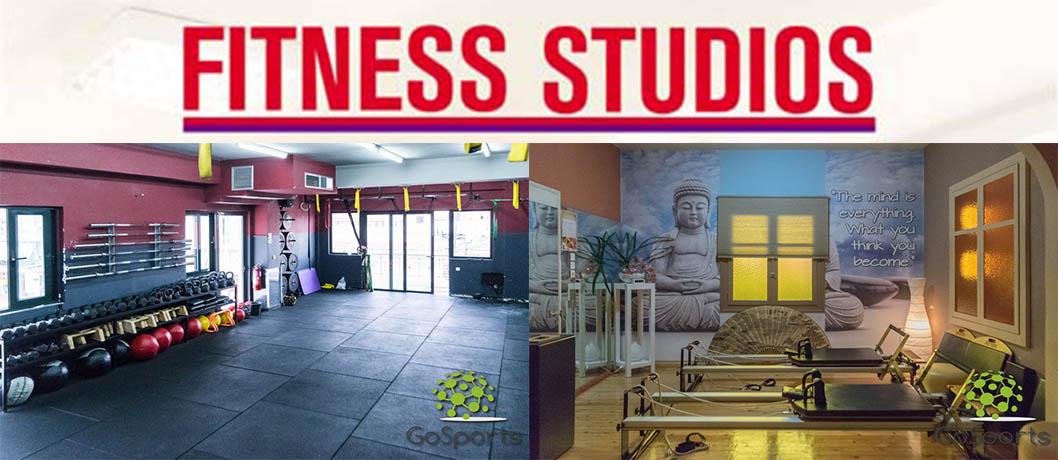 Κάνε τη γυμναστική τρόπο ζωής!! – Έλα στο Fitness Studios στην Πρέβεζα