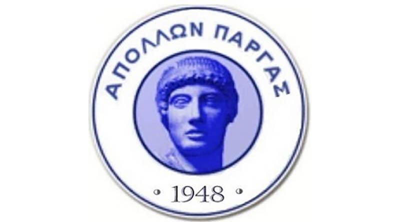 Ανακοίνωσε Διαμαντόπουλο ο Απόλλων Πάργας