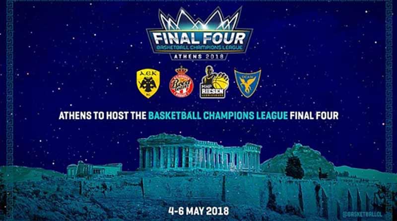 Πραγματοποιήθηκε η συνέντευξη Τύπου για την ανάθεση του Final 4 του Basketball Champions League στην Αθήνα