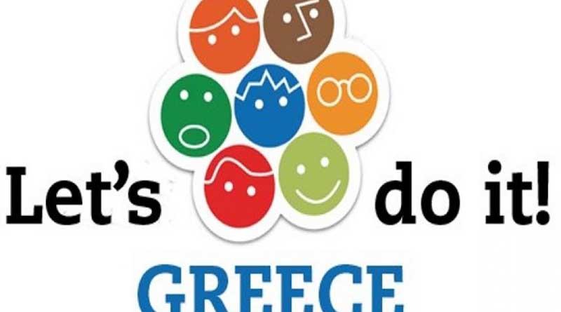 Η Λευκάδα συμμετέχει στην διεθνή περιβαλλοντική δράση Let's do it Greece 2019.