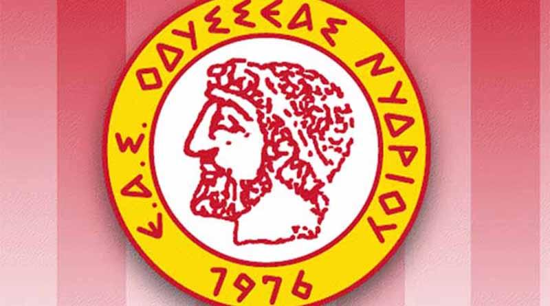 """Μπαίνει στο γήπεδο ο Οδυσσέας Νυδριού- Την Παρασκευή 9/8 η """"πρώτη"""" της ομάδας"""