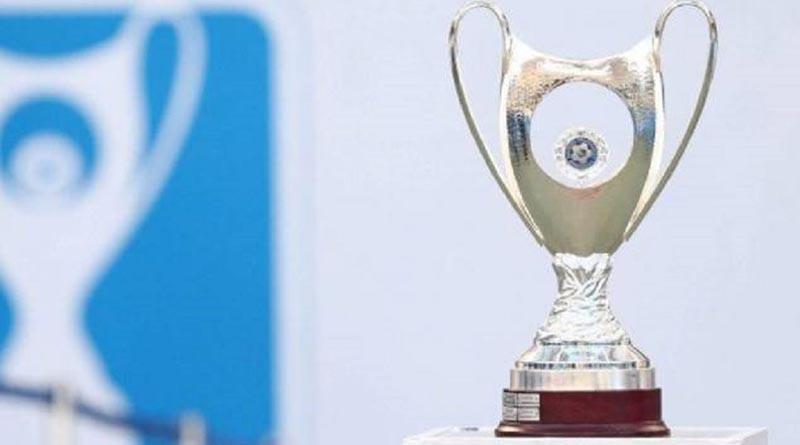 Κύπελλο Ελλάδας: Τα τελικά αποτελέσματα της 1ης φάσης