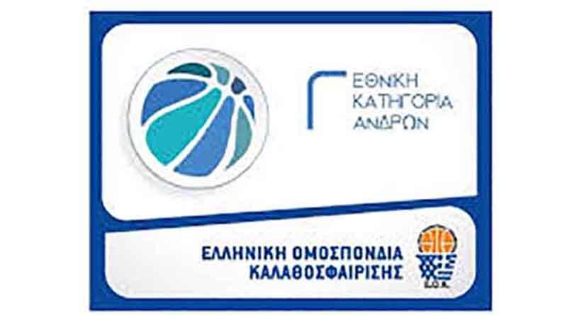 Διαιτητές-Κομισάριοι Γ' Εθνικής Ανδρών (23η αγωνιστική, 13-14/4)