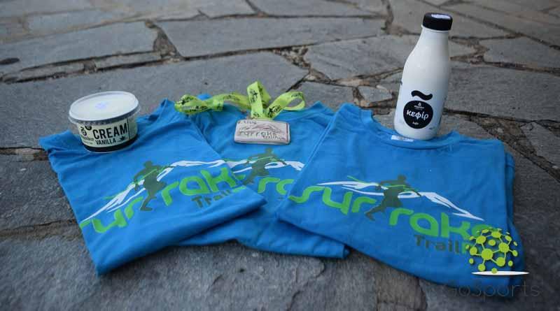 Tα προϊόντα «Συρράκο» της Οικογένειας Τέφα μεγάλος χορηγός του 2ου Syrrako Trail Run