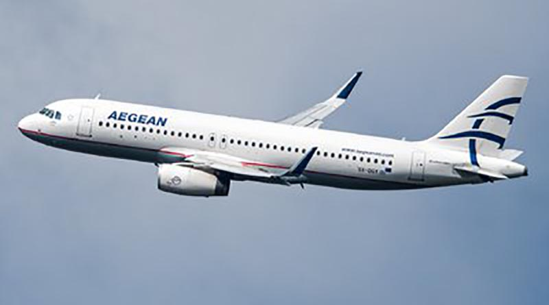 Η Aegean επεκτείνει την αεροπορική σύνδεση Πρέβεζα- Αθήνα