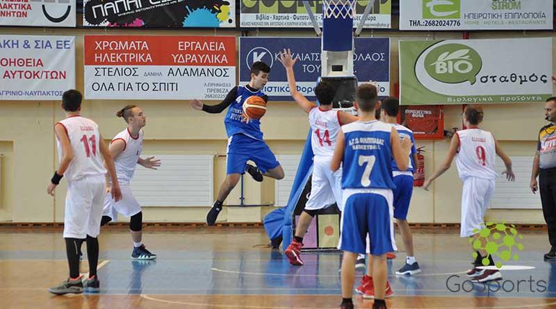 Παιδικό Πρωτάθλημα: Νίκη του ΑΓΟΦ απέναντι σε ΣΚ Νικόπολη