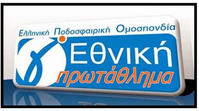 Μηχανικό πρόβλημα στο πούλμαν της αποστολής του Μέγα Αλέξανδρου Καλλιθέας για το ματς με Καναλάκι