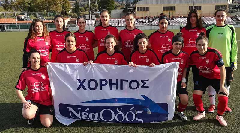 Πρώτη νίκη για την γυναικεία ομάδα του Κεραυνού στο πρωτάθλημα της Γ Εθνικής