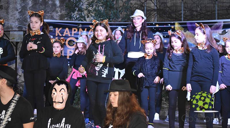 Εντυπωσίασε η σχολή χορού Pa Bailar με τους «Κrotal Arta»  στην έναρξη του Κομιτάτου(φώτο-vid)