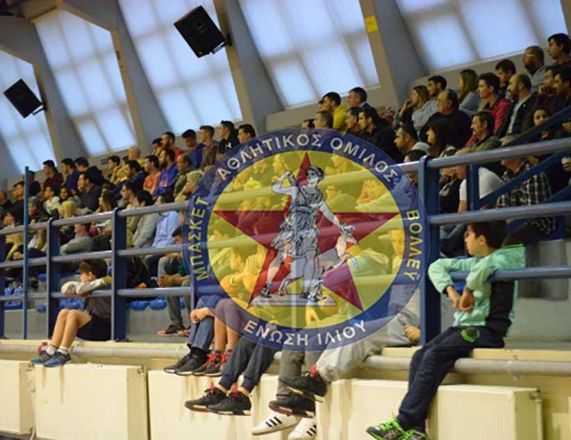 Ένωση Ιλίου:Ελεύθερη είσοδος σε όλους τους εντός έδρας αγώνες της Ανδρικής ομάδας…όλοι μαζί για την παραμονή