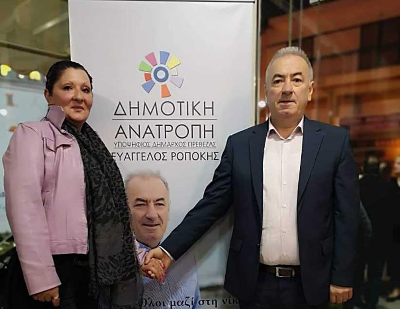 Υποψήφια δημοτική σύμβουλος με τον συνδυασμό <<Δημοτική Ανατροπή>> η Αθηνά Γούλιου – Τσίρα