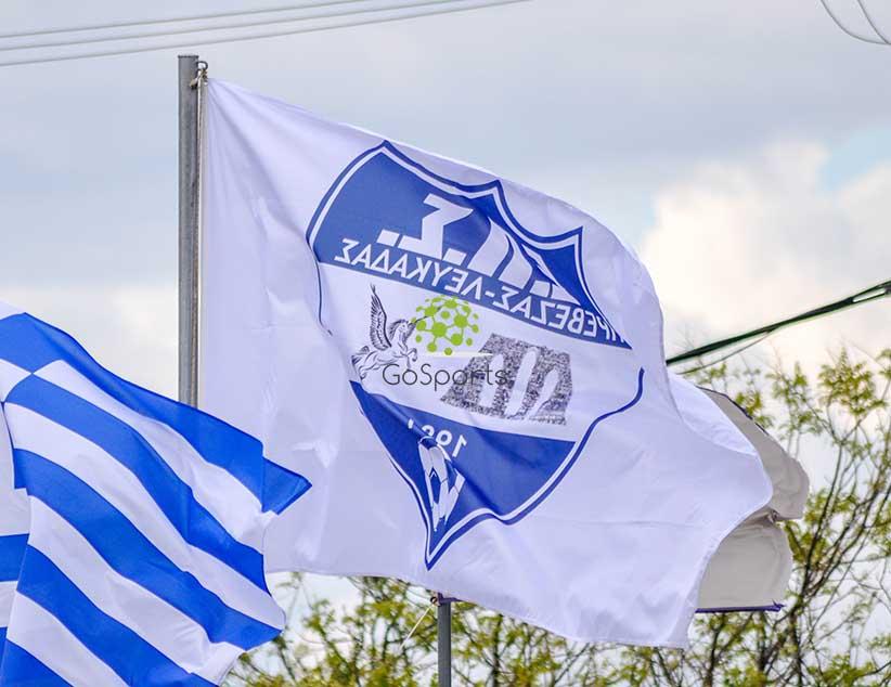 Σχολή επανεξέτασης UEFA C και Σχολή UEFA D από την ΕΠΣ Π-Λ