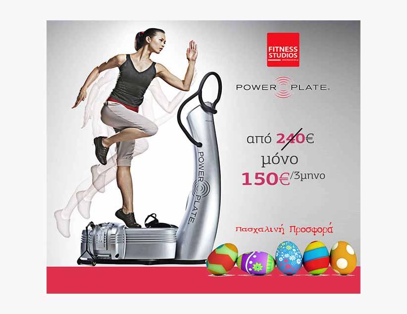 Fitness Studios Gym : Πασχαλινή Προσφορά Power Plate – 40%