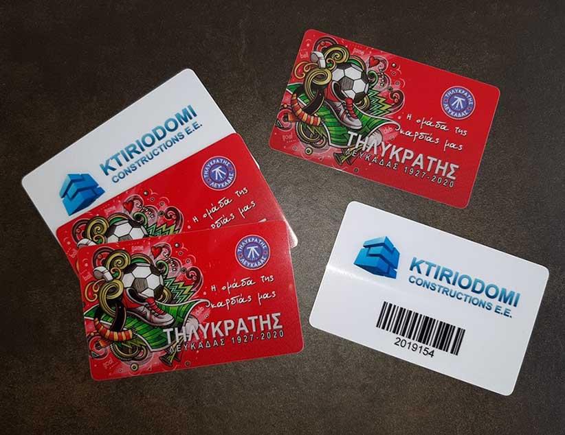 Τηλυκράτης: Κυκλοφόρησαν οι νέες κάρτες διαρκείας
