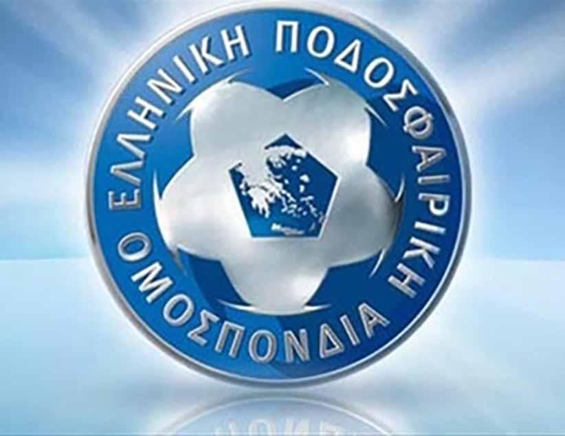 ΕΠΟ: Το Πρόγραμμα Πρωταθλημάτων Κ12 και Κ14