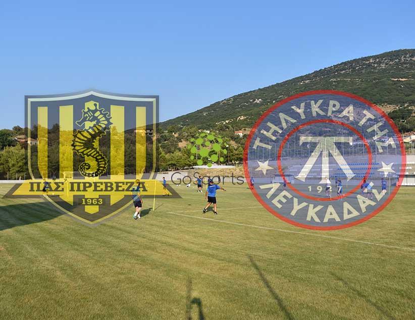 Στο Μοναστηράκι το Super Cup της ΕΠΣ Π-Λ