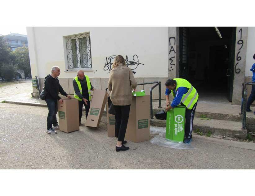 «Πάμε Ανακύκλωση» στα δημοτικά σχολεία