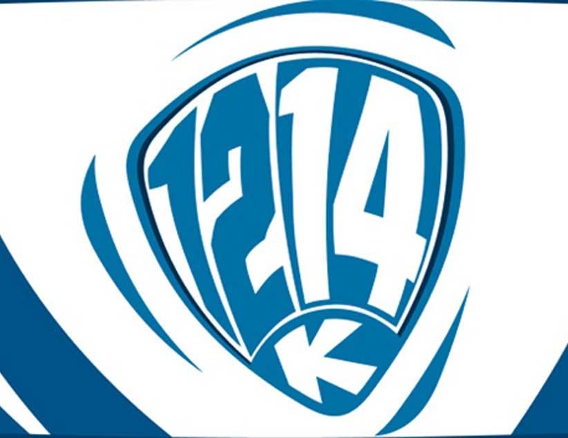 ΕΠΟ: Την Τρίτη 19/11 η κλήρωση των Πανελλήνιων Πρωταθλημάτων Κ-12 και Κ-14