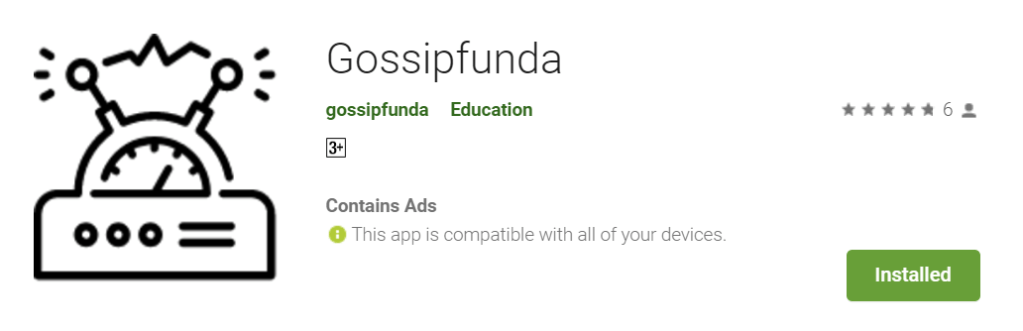 Gossipfunda App